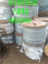 供应废旧钢丝绳价格图片