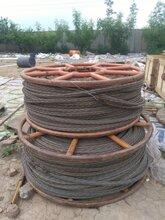 山东省德州市陵城区废旧钢丝绳回收公司图片