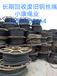 北京废旧钢丝绳大量回收