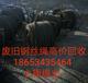 中国德州废旧钢丝绳长期回收
