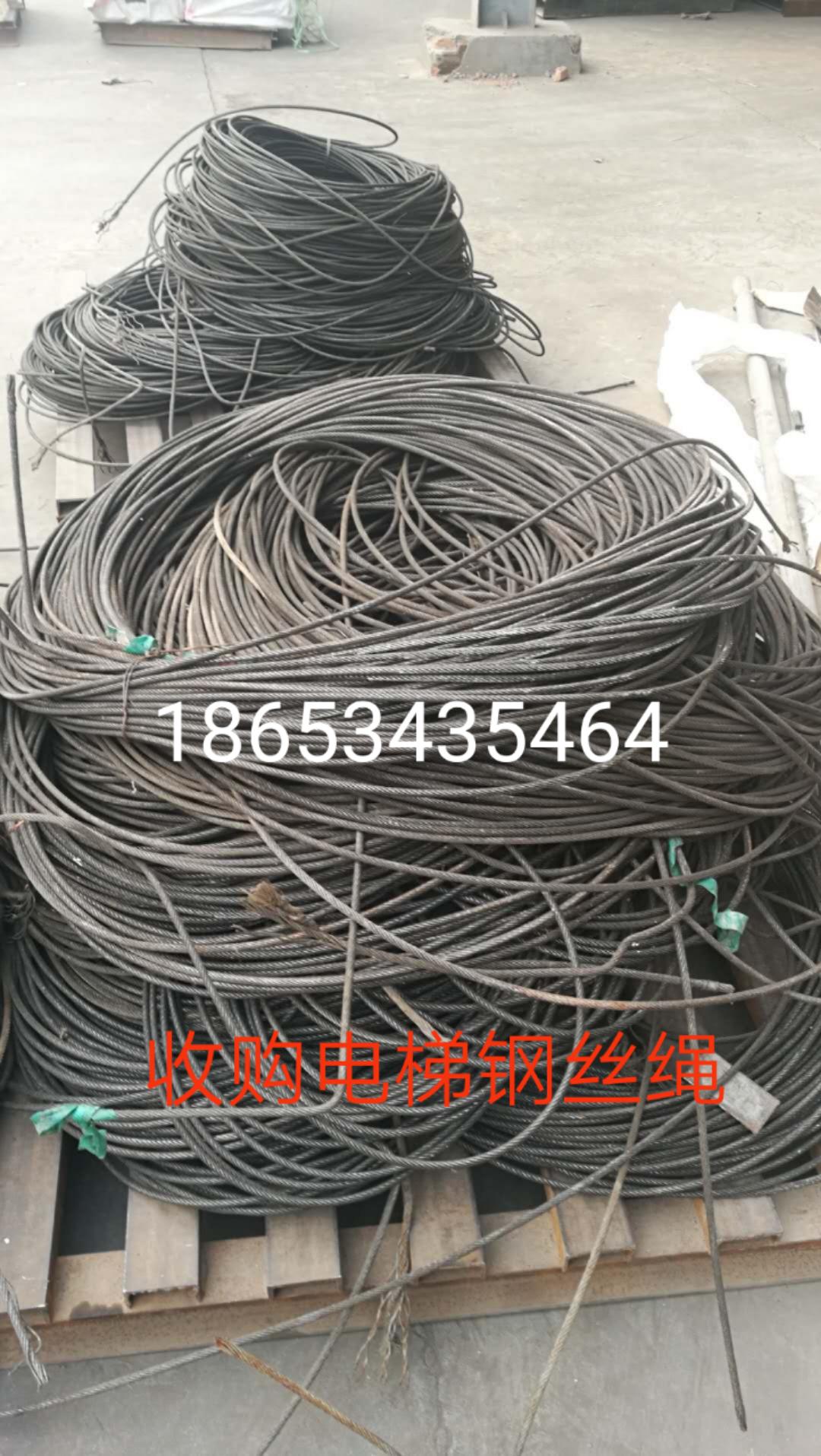 漳州回收钢丝绳
