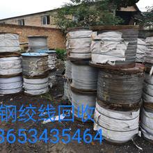 荆门油田钢丝绳回收图片