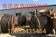 漳州库存钢丝绳回收