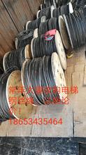 荆门废旧钢丝绳回收厂家图片