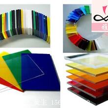 亚克力板亚克力加工折弯彩色亚克力板彩色半透明亚克力板
