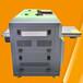 深圳迈创uv打印机厂家供应酒瓶印花机圆柱体个性化定制打印机