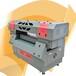 厂家推荐理光高精度打印PVC材质PET薄膜UV万能平板打印机