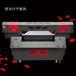 厂家推荐亚克力板材UV平板打印机理光工业喷头uv打印机设备