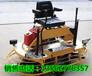 方向盘式抹光机图片座驾式抛光机视频载人式磨光机图片