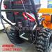 哈尔滨工业大学专用小型清雪机螺旋式抛雪机雪地轮胎
