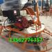 吉林通化混凝土抹光机汽油抹平机高效高质