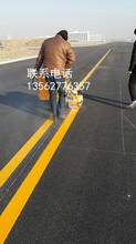 重庆万州精品推荐小型划线机手推式路面标线车