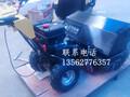 黑龙江鹤岗小型扫雪机滚刷式除雪机环卫专用图片