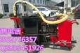 黑龙江绥化沥青灌缝机小型热熔釜智能控温技术