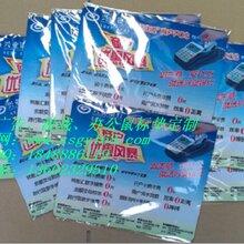 东莞珠海鼠标垫订做厂家珠海鼠标垫订做珠海广告鼠标垫定做