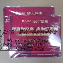惠州订做广告鼠标垫厂家惠州鼠标垫定做工厂价格