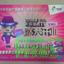 广西南宁订做鼠标垫厂家南宁广告鼠标垫定制价格