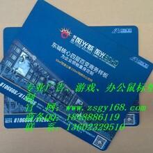 东莞鼠标垫厂家东莞广告鼠标垫订做东莞定制鼠标垫工厂