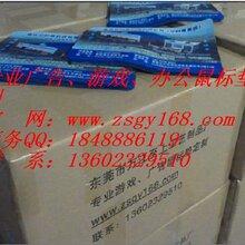 南宁订做鼠标垫的厂家南宁鼠标垫定制批发
