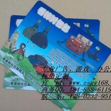 惠州订做鼠标垫厂家惠州鼠标垫定制工厂