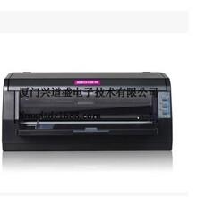 映美630KII针式打印机发票淘宝快递单打印机连打针孔打印机图片