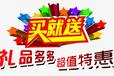 兴道盛-电子商务平台,欢迎下单,价格优惠wwwxald123com