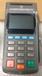 社保卡读卡器YKT-2-III/易联众
