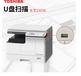 厦门兴道盛产品发布东芝2303A复印机