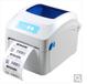 厦门兴道盛产品发布佳博GP1324D电子面单条码标签打印机