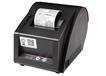 兴道盛产品发布佳博GP-3120TU热敏条码打印机标签不干胶小票打印机