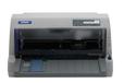 兴道盛销售产品爱普生LQ-610KII针式打印机