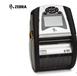 廈門興道盛產品銷售ZEBRA斑馬ZR638便攜藍牙無線移動打印機