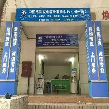 北京家政行业合作项目有哪些?转行项目选择家电清洗前景好