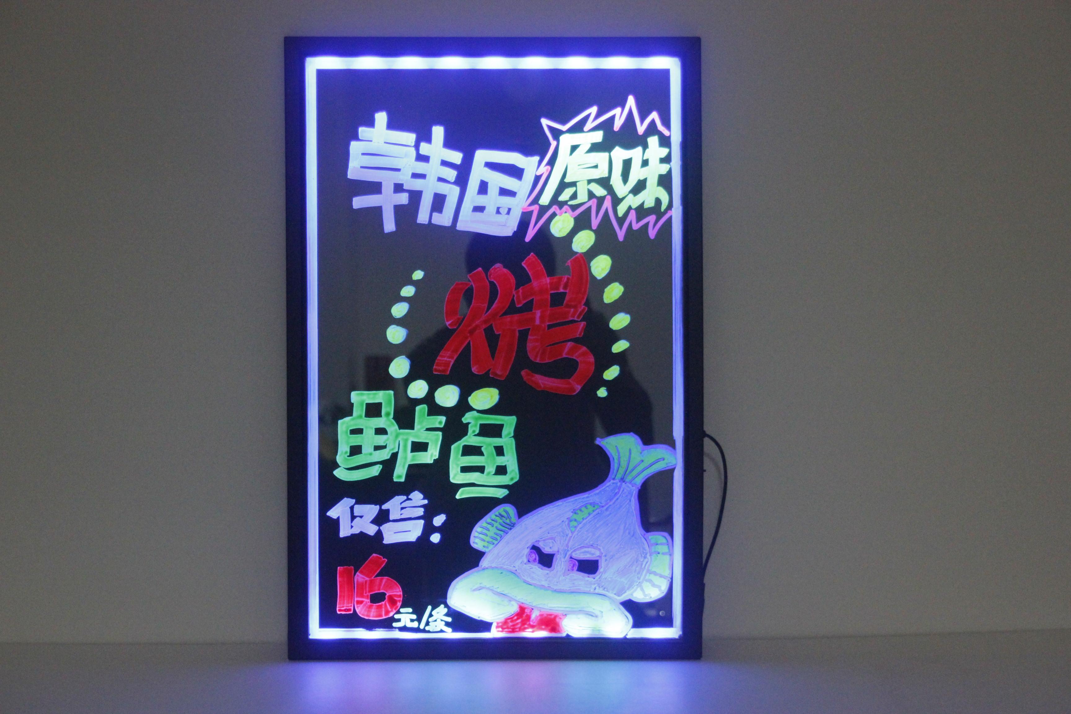 索彩qb-wk7050供应2015年新款led手写荧光板电子黑板厂家直销