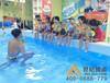河北邯郸婴儿组装式游泳馆加盟