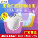 妇幼保健院专用洗婴池价格新生儿洗浴设备