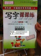 鸡西畅销教辅儿童读物绘本畅销名著书店进货批发图片