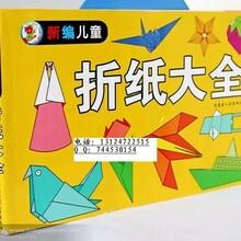 重慶暢銷教輔兒童讀物繪本暢銷名著書店進貨批發圖片