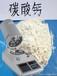 冠亚SFY系列滑石粉快速水分测量仪、碳酸钙快速水分测试仪