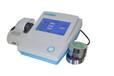 蛋黄派水分活度检测仪快速含水率水分仪丨价格丨厂家