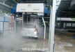 青海全自动洗车机厂家哪个好无接触洗车机价格