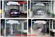 澳门全自动洗车机厂家报价无接触洗车机价格