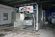 香港全自动洗车机厂家报价无接触洗车机价格