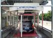 广州全自动智能洗车机厂家直销