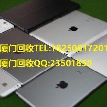 厦门回收苹果电脑iPadAir苹果iPadPro迷你mini4代WIFI+4G平板6代