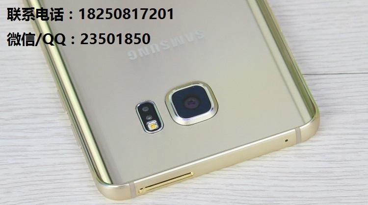9300/S7Edge/Note5/S6/G9200/S6edge/G9250-小米三星手机报价