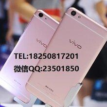 厦门回收三星手机回收VIVO手机回收OPPO手机回收华为手机