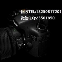 厦门回收尼康相机nikon回收佳能canon相机,单反相机,数码相机回收,