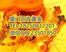 厦门黄金首饰回收价格是今天黄金回收是什么价位回收黄金在哪里