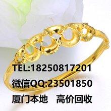 厦门江头台湾街黄金回收铂金钻石手机手表十年老店典当抵押图片